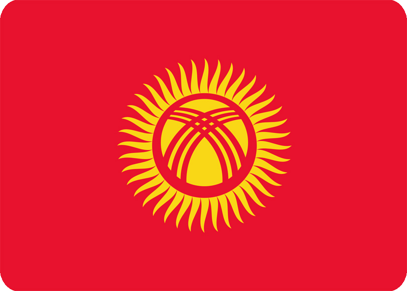 Spedition Kirgisistan